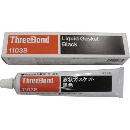 液状ガスケットTB1103B150g黒色   TB1103B-150