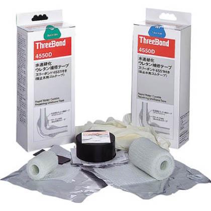 【送料無料】スリーボンド 水速硬化ウレタン補修テープTB4550DM7.5×300 238 x 98 x 59 mm TB4550DM