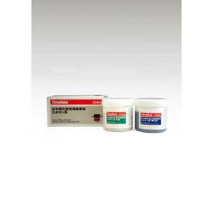 補修用接着剤TB2083L1kgセット水中硬化   TB2083L-1SET