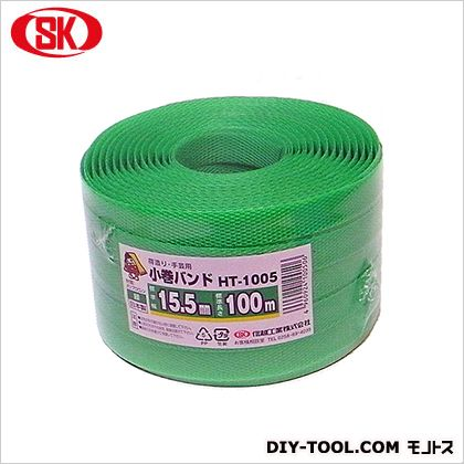PPバンド(HT) 緑 15.5×100m  1 巻