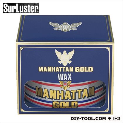 マンハッタンゴールドワックス  H103×W126×D126mm M-01