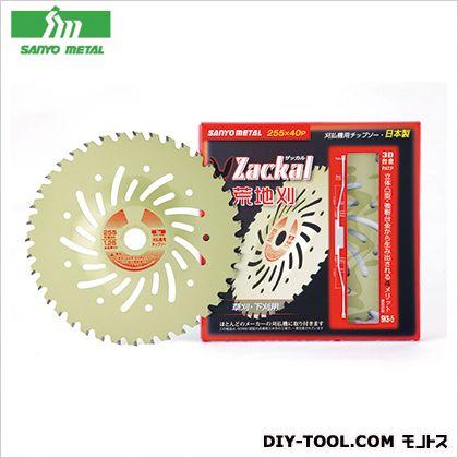 ザッカル ゴールドメタリック 外径mm×刃数P255×40P 134325  枚