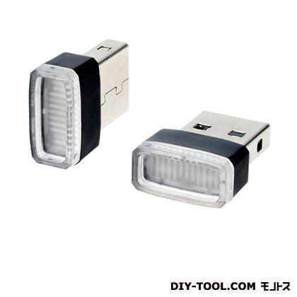 USBイルミカバー ブルー  EL-168
