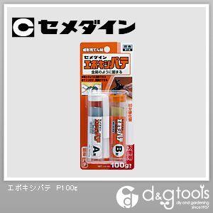 エポキシパテ  P100g HC-115