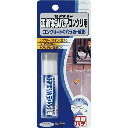 エポキシパテコンクリ用60g  P60g HC-147