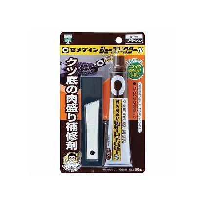 シューズドクターN ブラウン P50ml HC-002