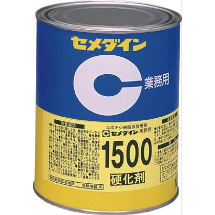 1500主剤1kgAP-033   AP-033