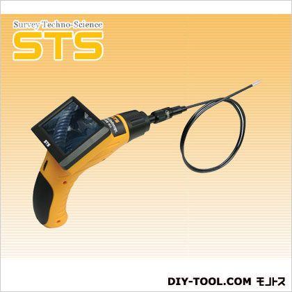 【送料無料】STS STS液晶モニター付工業用内視鏡IES−55   IES-55  ファイバースコープ測量光学機器