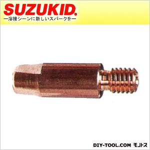 スズキッド ノンガス軟鋼用チップ1.2Φ(5個入り)アーキュリー160専用補修部品 P-603