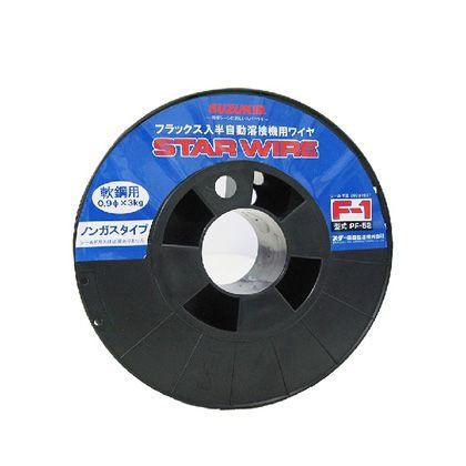 スターワイヤF-1ノンガス用フラックス入りワイヤー(軟鋼用)1巻アーキュリー用  0.9Φ/3kg PF-52