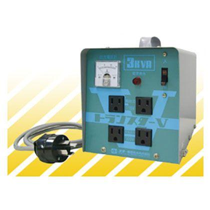 降圧専用ポータブル変圧器トランススターV200V   STV-3000