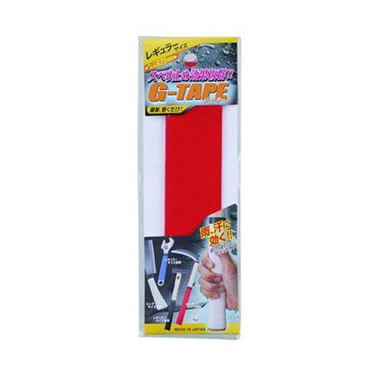 G-TAPE 赤 レギュラーサイズ GT-625赤