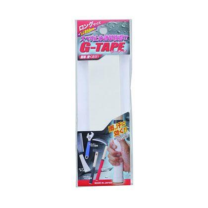 G-TAPE 白 ロングサイズ GT-850白