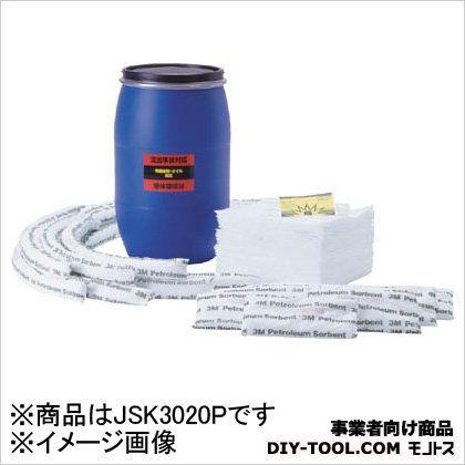 スピルキット危険物流出対策用キット オイルタイプ 20リットル用   JSK3020P 1 セット