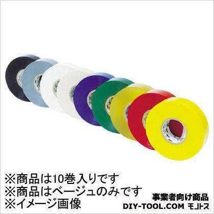 電気絶縁用ビニールテープ No.117 ベージュ 19mm×10m  10巻