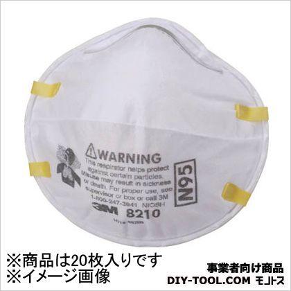 N95 防護マスク   8210N95 20 枚入