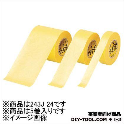 マスキングテープ  24mm×18m 243J24 5 巻