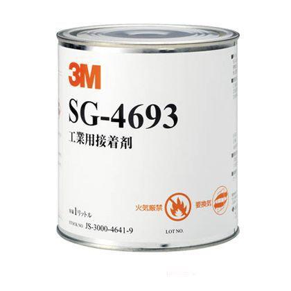 プライマー  1L SG-4693 1 缶