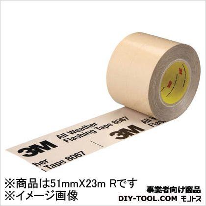 防水気密テープ  50.8mm×22.8m 8067