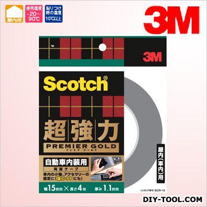 スコッチ超強力両面テーププレミアゴールド自動車内装用  15×4 SCR-15