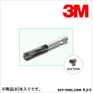 スピンカッターソフト  7mm  2 本入