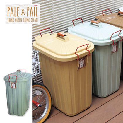 PALEPAIL(ペール×ペール)ゴミ箱 ブルーグレー 60L 234238