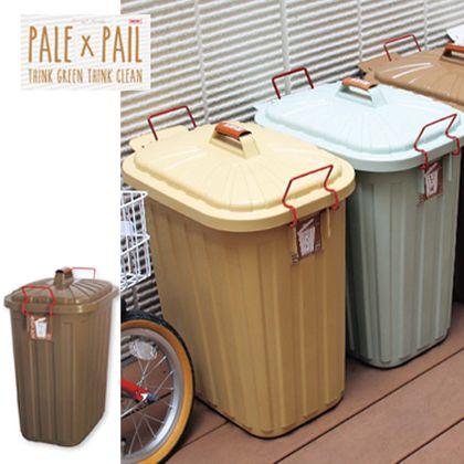 PALEPAIL(ペール×ペール)ゴミ箱 ブラウン 60L 234239