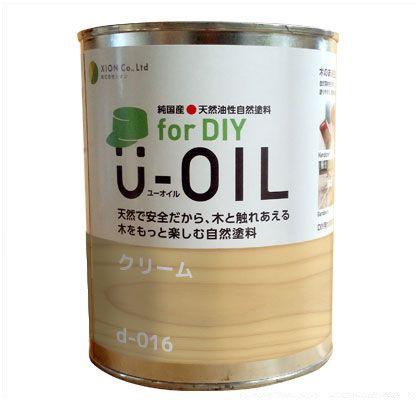 【送料無料】シオン U-OILforDIY天然油性国産塗料 クリーム 2.5L d-016-4 0