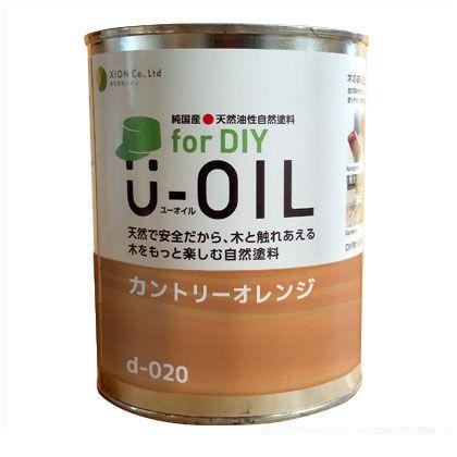 【送料無料】シオン U-OILforDIY天然油性国産塗料 カントリーオレンジ 3.8L d-020-5
