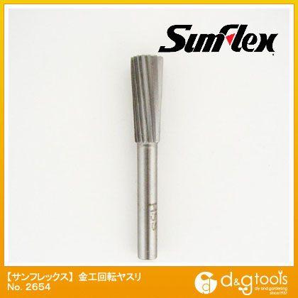精密回転ヤスリ(金工用)6mm軸HSS材カッター目   No.2654