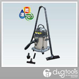 ステンレスバキュームクリーナー乾湿両用型&ブロア掃除機   VAC-2500