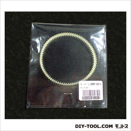 替えベルト(卓上 ボール盤 HDP-10A・HDP-10用)