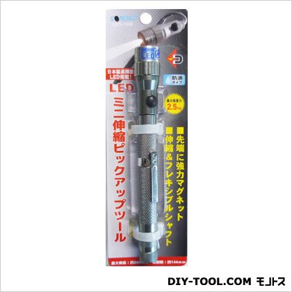 LEDピックアップツールミニ ガンメタ 全長:190mm SRO-19G