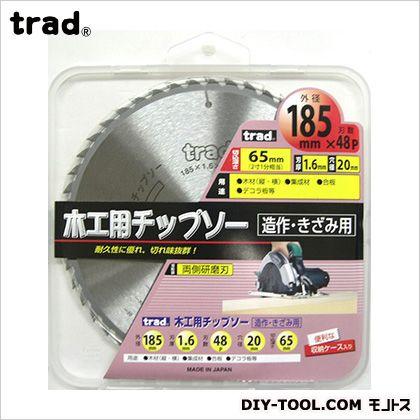 TRAD 木工用チップソー 185mm