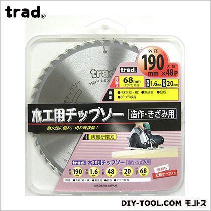 TRAD 木工用チップソー 190mm