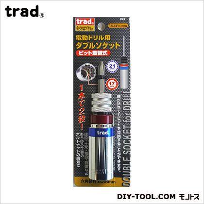 カラー差換式2段ソケット  17mm TDCW-1721