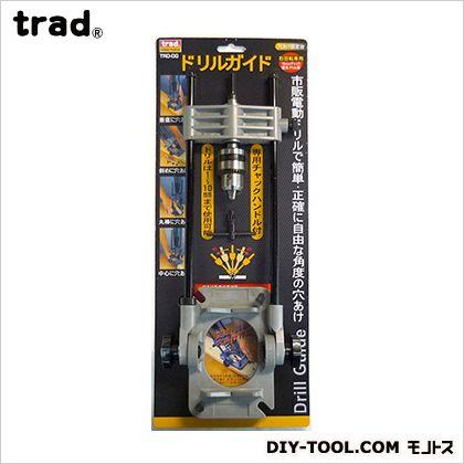 電動ドリルガイド  H340×W153×D145mm TRD-DG