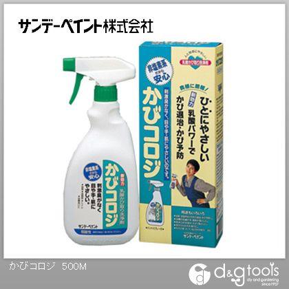 かびコロジ(乳酸かび取り洗浄剤)  500ml