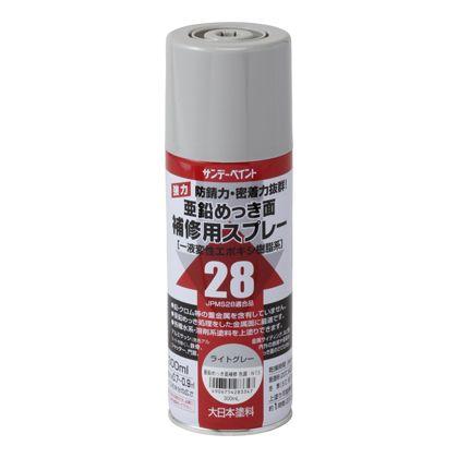 亜鉛めっき面補修用スプレー  300ml 2001UW