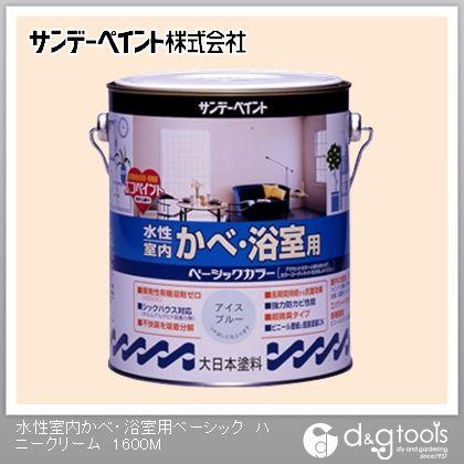 水性室内かべ・浴室用ベーシックツヤなし(ゼロVOC塗料)屋内壁用塗料 ハニークリーム 1.6L