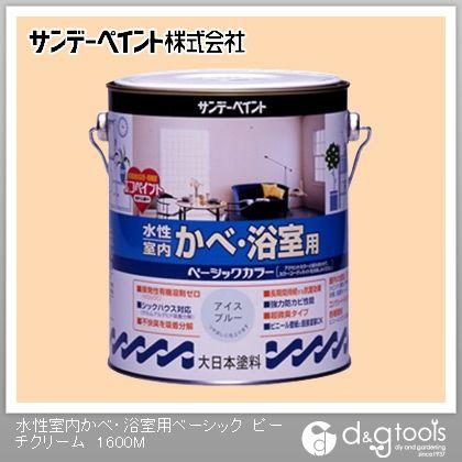 水性室内かべ・浴室用ベーシックツヤなし(ゼロVOC塗料)屋内壁用塗料 ピーチクリーム 1.6L