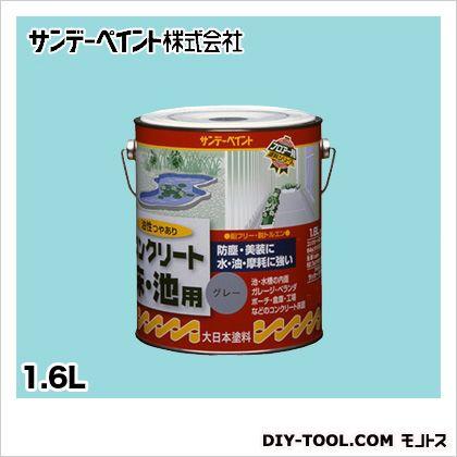 油性コンクリート床・池用二石タイプ 水色 1.6L