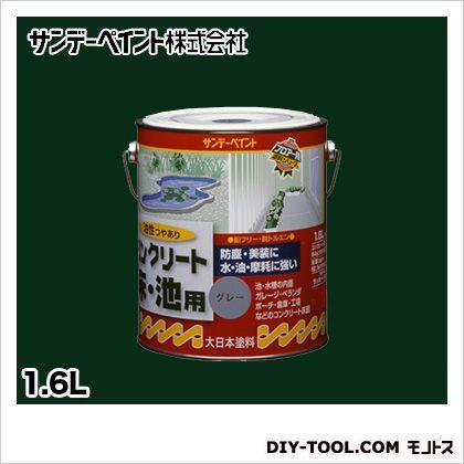 油性コンクリート床・池用二石タイプ 緑 1.6L