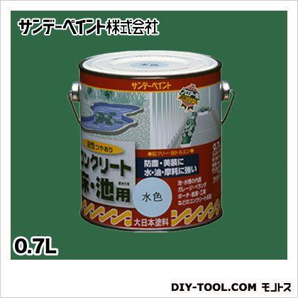 油性コンクリート床・池用二石タイプ 若竹色 0.7L