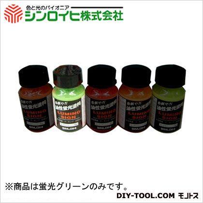 ルミノサイン30gグリーン  蛍光グリーン  30g