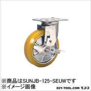 【送料無料】シシク ステンレスキャスター制電性ウレタン車輪自在ストッパー付 150 x 142 x 162 mm SUNJB125SEUW