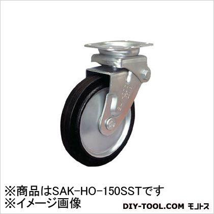 【送料無料】シシク 緩衝キャスター固定スーパーソリッド車輪150径 205 x 116 x 247 mm SAKHO150SST