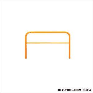 アーチ車止め固定式(スチール)黄色   FAH7U15-650Y