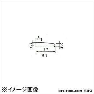 超音波カッター替刃(SUW-30CD・CMH用)   H-1 50 枚入り