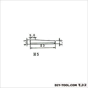 超音波カッター替刃(SUW-30CD・CMH用)   H-5 50 枚入
